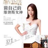 ONE HOUSE女神高宇蓁代言女神咖啡VENUS-山本富也-維納斯奶茶/防彈奶茶/5盒VIP