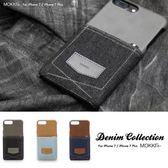 【默肯國際】Mokka Iphone 7/7 plus 單寧系列插卡保護殼 手機殼 信用卡 牛仔布料 鋼化膜