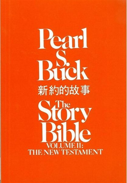 Story Bible:New Testament(Vol.2)