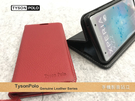 【TYSON】ASUS ZenFone 5Q ZC600KL X017DA 牛皮書本套 POLO 真皮隱藏磁扣 側掀/側翻皮套 保護套 手機殼