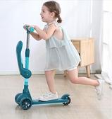 滑板車 兒童滑板車女孩公主款三合一寶寶1-3-6可坐可騎滑滑小男孩2歲溜溜【幸福小屋】