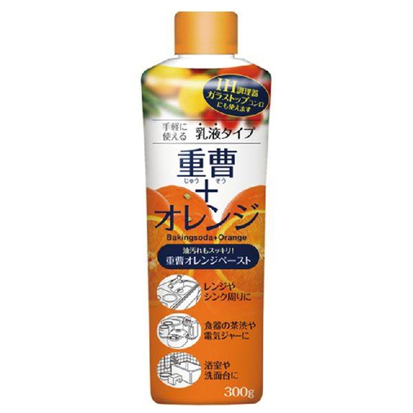 【日本植木UYEKI】天然橘油 x 重曹 (小蘇打粉) 清潔乳劑
