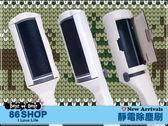 FL628多功能靜電微型除塵刷 除毛刷去塵刷 乾洗刷 去毛刷 ◆86小舖◆