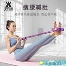 拉力繩 仰臥起坐輔助神器腳蹬拉力器多功能健身家用瑜伽器材彈力繩 快速出貨