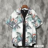 夏威夷花襯衫男港風復古碎花寬鬆薄款休閒海邊度假男士短袖沙灘衣 創意空間
