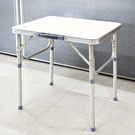 時尚鋁合金折合桌(手提)