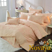 【Novaya‧諾曼亞】《香緹納》精品緹花貢緞精梳棉加大雙人七件式床罩組