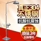 洗眼器 洗眼器工業用立式304不銹鋼洗眼器實驗室雙口緊急噴淋洗眼器 薇薇