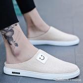 懶人鞋一腳蹬 夏季懶人潮鞋男士休閒布鞋韓版潮流百搭透氣老北京帆布男鞋 阿卡娜