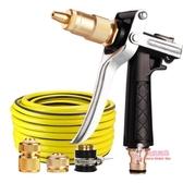 洗車水槍 洗車神器高壓水槍工具套裝家用澆花水搶防凍軟管刷車噴頭沖車用品T