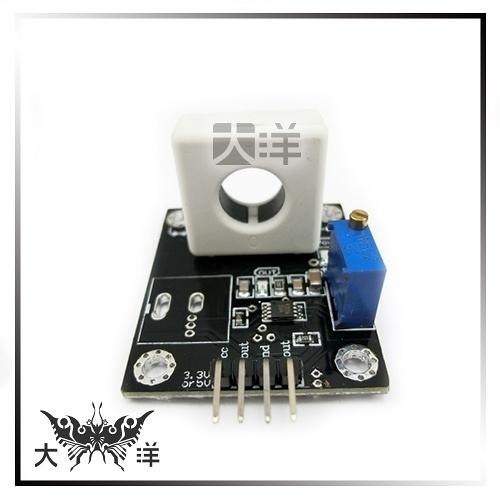 ◤大洋國際電子◢ 霍爾電流感測模組 WSC1800 1344 智慧小車電機過流檢測 演示教學實驗