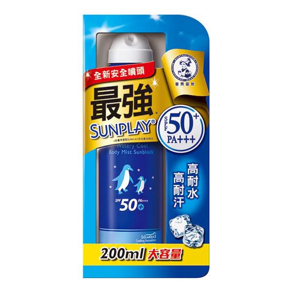 SunPlay防曬噴霧酷涼清爽型200m【康是美】
