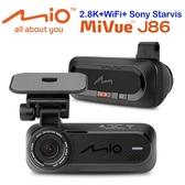 [富廉網]【Mio】MiVue J86 2.8K 隱藏式 WIFI 行車記錄器(送16G記憶卡)