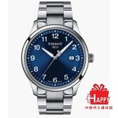◆TISSOT◆ GENT XL CLASSIC簡約大三針石英鋼帶腕錶T116.410.11.047.00 藍x銀