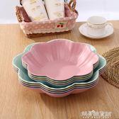 水果盆果盤客廳家用干果盤創意糖果盤瓜子盒現代茶幾簡約零食盤子【解憂雜貨鋪】