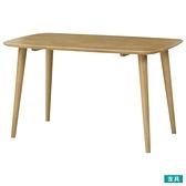 ◎實木餐桌 NUTS TW 130 LBR 橡膠木 NITORI宜得利家居