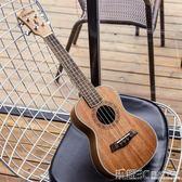安德魯23寸尤克里里26寸初學者學生成人女單板小吉他烏克麗麗樂器 JD 玩趣3C