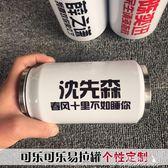 易拉罐保溫杯-創意個性訂製易拉罐保溫杯學生吸管杯可口可樂罐 提拉米蘇
