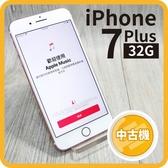 【中古品】iPhone 7 PLUS 32GB A1784