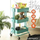 三層移動餐車小推車臥室家用置物架酒水車/手推車帶輪廚房置物車