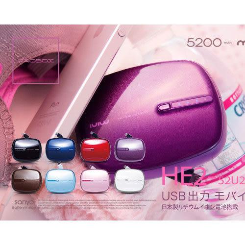 行動電源 PROBOX mini 三洋電芯 5200mAh 日本三洋電芯 台灣製