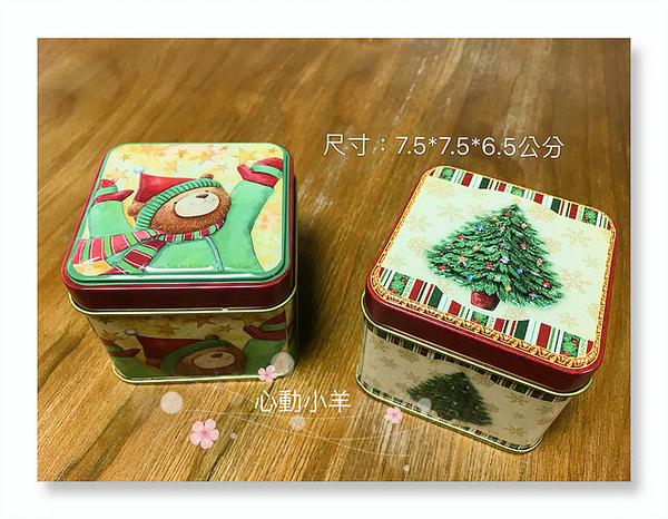 心動小羊^^聖誕禮物糖果罐、巧克力、餅乾盒、蠟燭婚禮小物160克面霜罐方形與圓形可以任選