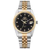 男手錶 手錶男錶鋼帶石英錶A間金日歷手錶《印象精品》p18