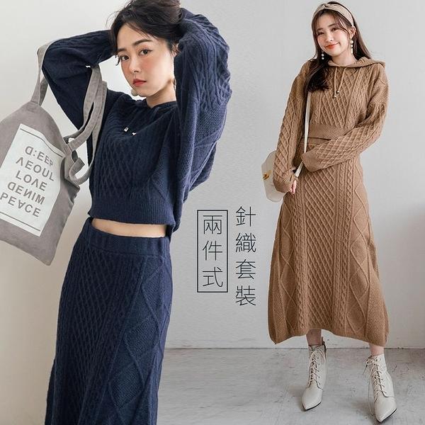 現貨-MIUSTAR 兩件式!抽繩連帽短版針織衣+A字針織裙(共2色)【NH3328】