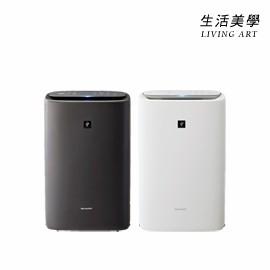 夏普 SHARP【KI-NS50】加濕空氣清淨機 適用12坪 集塵 脫臭 循環氣流 KI-LS50後繼