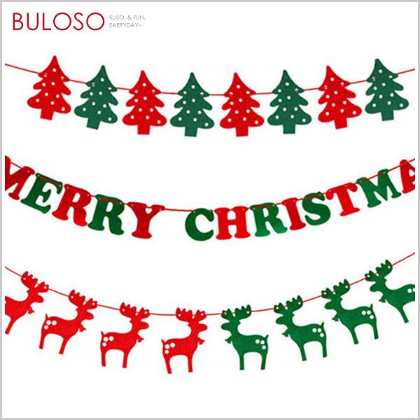 《不囉唆》聖誕-毛氈布裝飾吊旗 雪人/聖誕樹/聖誕節/交換禮物/擺飾(可挑色/款)【A425910】