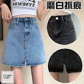 EASON SHOP(GQ1462)實拍水洗單寧做舊磨白下襬開衩收腰A字牛仔裙女高腰短裙顯瘦包臀裙修身膝上裙黑藍