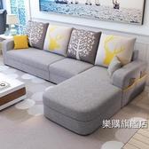北歐小戶型布藝沙發客廳整裝組合簡約現代可拆洗三人位轉角布沙發 XW
