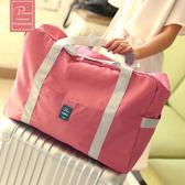 摺疊手提旅行包男女裝衣服大容量行李包袋防水旅行袋旅游包購物袋  范思蓮恩  igo