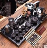特賣茶具豪峰紫砂功夫茶具套裝家用陶瓷茶壺茶杯電磁爐茶臺茶道實木茶盤LX