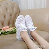 夏季新款運動鞋女鞋休閒跑步鞋透氣女網鞋韓版平底網面系帶女單鞋