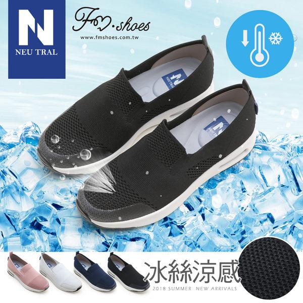 氣墊鞋-冰絲涼感輕量氣墊鞋-黑-FM時尚美鞋-NeuTral.Cream