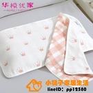 嬰兒枕巾兒童純棉紗布卡通新生兒枕頭吸汗透氣寶寶品牌【小桃子】