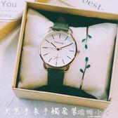 手錶原宿風手錶女學生韓版簡約休閒大氣復古文藝小清新潮流  嬌糖小屋