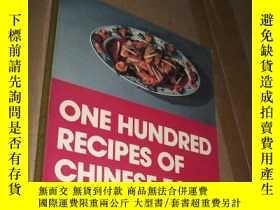 二手書博民逛書店ONE罕見HUNDRED RECIPES OF CHINESE