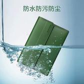 筆電包 筆記本內膽包電腦包男女15.6寸macbookpro蘋果air13.3寸【雙11購物節】