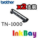 BROTHER TN-1000 環保碳粉匣(黑色)二支【適用機型】HL-1110/DCP-1510/MFC-1815/MFC-1910W/DCP-1610W/HL-1210W/MFC-1810