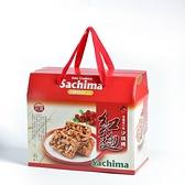 【台酒TTL】紅麴蔓越莓沙琪瑪禮盒(奶蛋素)