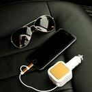 USB車充 車用充電 4.8A快充 雙孔車充 伸縮線 二合一伸縮線