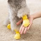 寵物鞋 小狗狗博美比熊泰迪鞋一套4只防水雨靴腳套活力海豚寵物雨鞋子【快速出貨八折搶購】