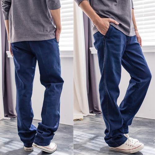 簡約百搭休閒牛仔褲