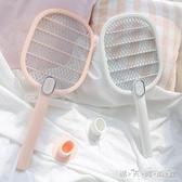 小米同款電蚊拍充電式家用強力蒼蠅拍蚊子拍電子滅蚊拍打蚊子神器 晴天時尚