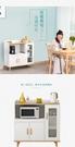 櫥櫃簡約現代餐邊櫃櫥房儲物櫃子家用靠牆客廳碗櫃北歐微波爐櫃茶水櫃