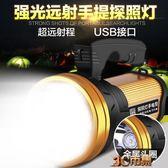手電筒強光可充電超亮多功能手提氙氣1000打獵特種兵戶外探照燈w 全館免運