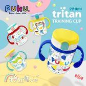 PUKU藍色企鵝 - 彩虹糖 Tritan吸管練習喝水杯 220ml