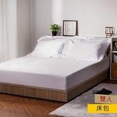 HOLA home 孟斐斯埃及棉素色 床包 雙人